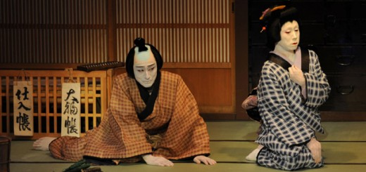 kabuki_01