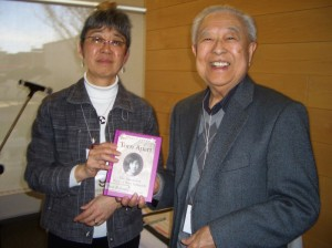 Susan Aihoshi with Stan (Hideo) Hiraki