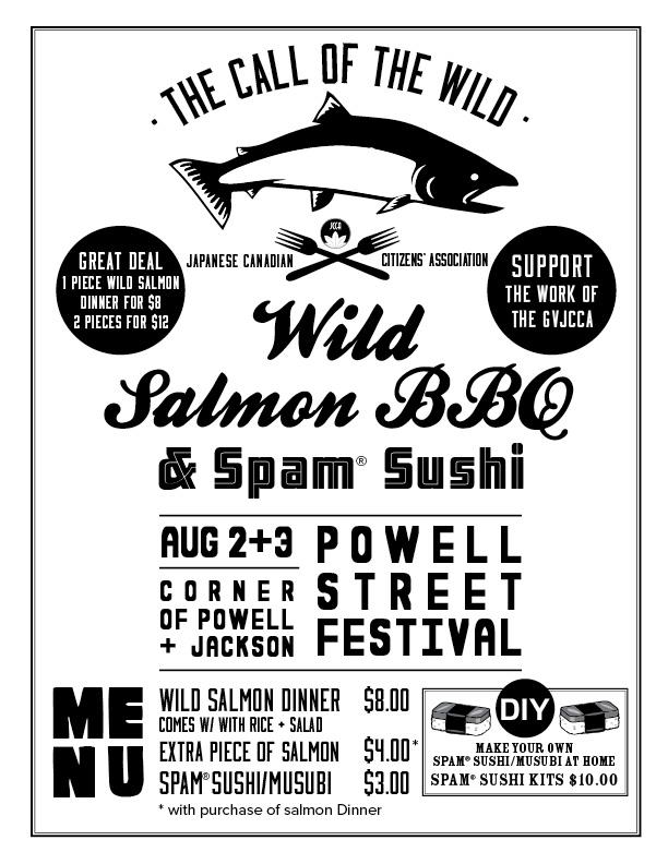 JCCA Salmon BBQ Poster