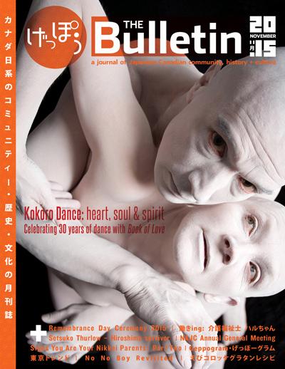 November_Bulletin_Cover