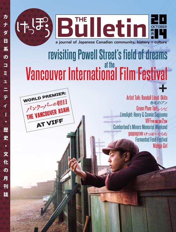 October_Bulletin_Cover