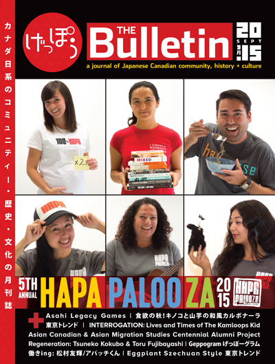 September_Bulletin_Cover