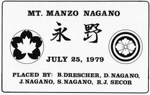 3.Nagano.Plaque_web