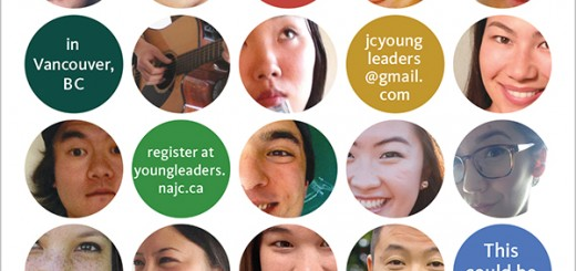 2014 Japanese Canadian Young Leaders Conference