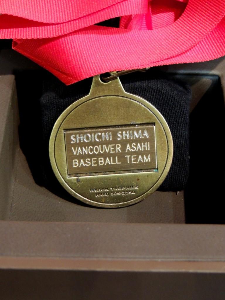 shima shoichi's medal