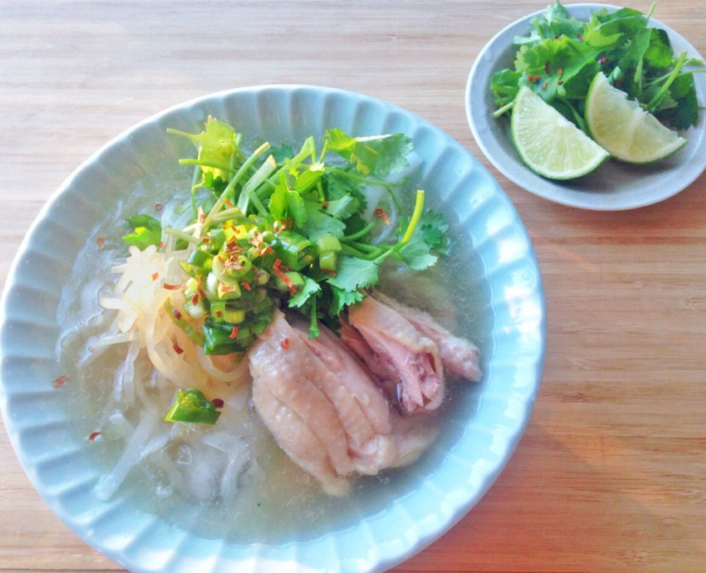 Cold Pho
