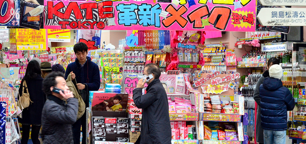 Japan_slider