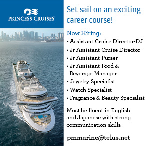 Princess Cruises Career