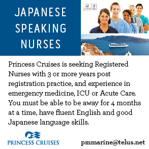 Princess Cruises Nurses
