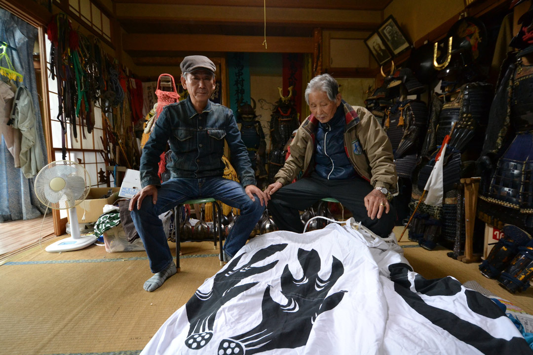 samurai+spirit+fukushima